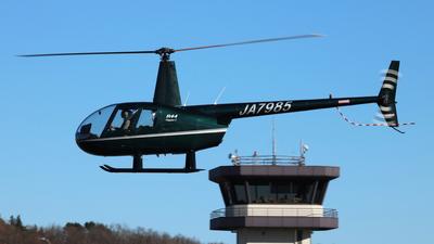 JA7985 - Robinson R44 Clipper II - Private
