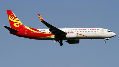 B-1996 - Boeing 737-84P - Hainan Airlines