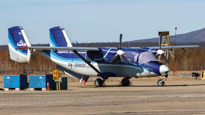 RA-28902 - Antonov An-28 - Siberian Light Aviation (SiLA)