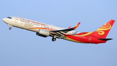 B-5711 - Boeing 737-84P - Yangtze River Airlines