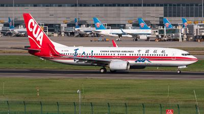 A picture of B7370 - Boeing 73789P - China United Airlines - © Shiori Daredemo Daisuki