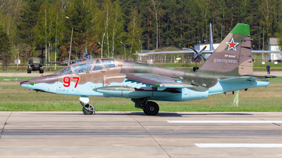 RF-92256 - Sukhoi Su-25UB Frogfoot - Russia - Air Force
