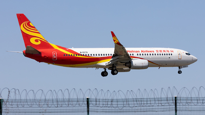 A picture of B5579 - Boeing 73784P - Hainan Airlines - © Sweet Potato