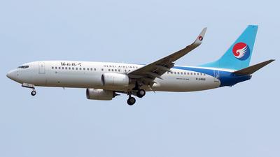 B-6868 - Boeing 737-8LW - Hebei Airlines