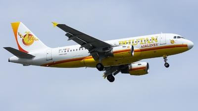 A5-RIM - Airbus A319-115 - Bhutan Airlines