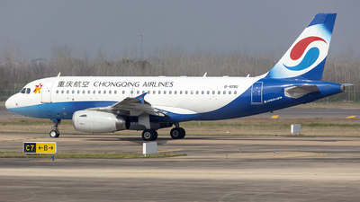 A picture of B6190 - Airbus A319132 - Chongqing Airlines - © Eric Wang