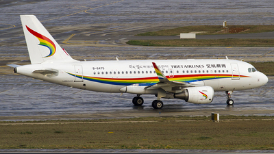 B-6475 - Airbus A319-115 - Tibet Airlines