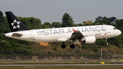 A picture of B6296 - Airbus A320214 - Shenzhen Airlines - © Messerschmitt.X