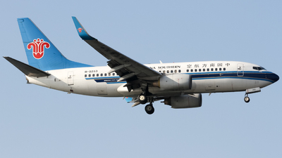 B-5253 - Boeing 737-71B - China Southern Airlines