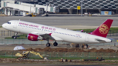 B-6963 - Airbus A320-214 - Juneyao Airlines