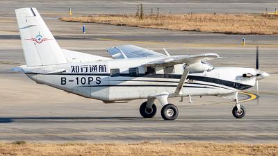 B-10PS - Quest Aircraft Kodiak 100 - Guangdong Zhixing General Aviation
