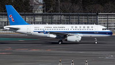 N883UA - Airbus A319-132 - United Airlines