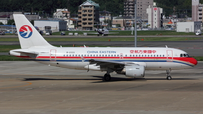 B-2333 - Airbus A319-112 - China Eastern Airlines
