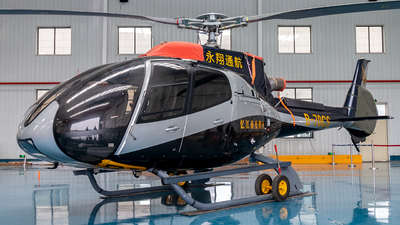 B-70CS - Airbus Helicopters H130 T2 - Yongxiang Aviation