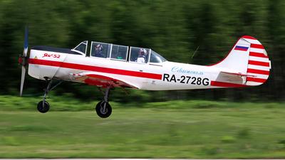 RA-2728G - Yakovlev Yak-52 - Private