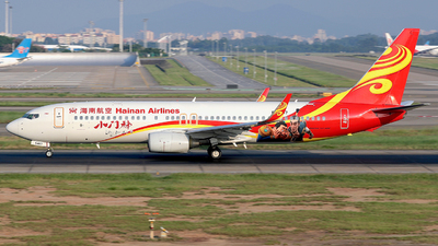 B-5467 - Boeing 737-84P - Hainan Airlines