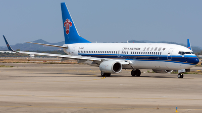 B-5640 - Boeing 737-81B - China Southern Airlines