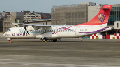 A picture of B22821 - ATR 72600 - [1251] - © Mike Egan