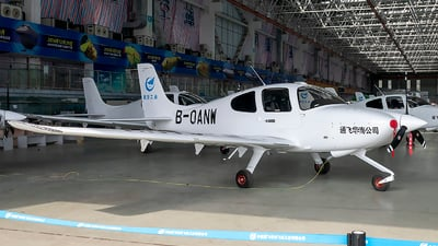 B-0ANW - Cirrus SR20 - China Aviation Industry Corporation - AVIC