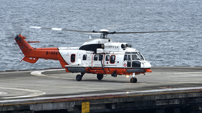 B-HRN - Aérospatiale AS 332L2 Super Puma - Hong Kong - Government Flying Service (GFS)