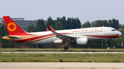 B-8877 - Airbus A320-214 - Chengdu Airlines