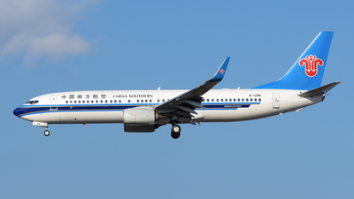A picture of B1296 - Boeing 73781B - China Southern Airlines - © sunshy0621