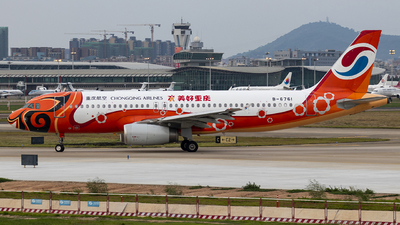 A picture of B6761 - Airbus A320232 - Chongqing Airlines - © Fuxin Ma