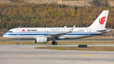 B-8890 - Airbus A320-271N - Air China