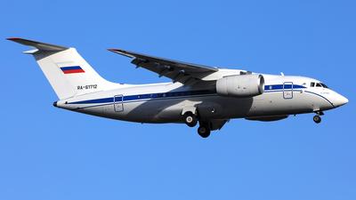 A picture of RA61712 - Antonov An148100EA -  - © Eddie Heisterkamp