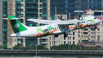 A picture of B17001 - ATR 72600 - UNI Air - © AIRSHI