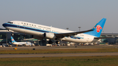B-5609 - Boeing 737-81B - China Southern Airlines