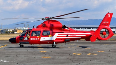 JA119G - Eurocopter AS 365N3 Dauphin - Japan - Tokyo Fire Department