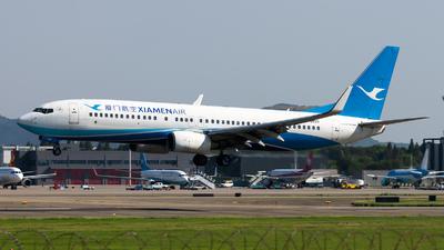 B-5529 - Boeing 737-85C - Xiamen Airlines