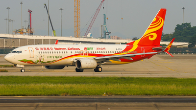 A picture of B5713 - Boeing 73784P - Hainan Airlines - © ZGGG-Highwing