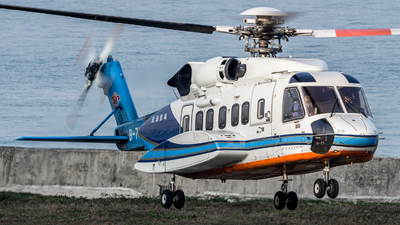 B-7353 - Sikorsky S-92A Helibus - China Southern Airlines