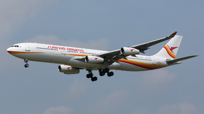PZ-TCP - Airbus A340-311 - Surinam Airways