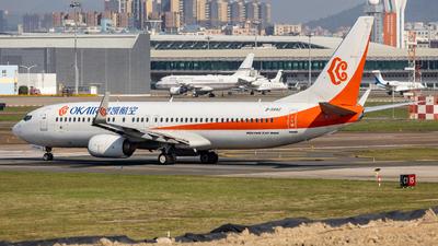 A picture of B5842 - Boeing 73786N - Okay Airways - © Zhang Yiyang