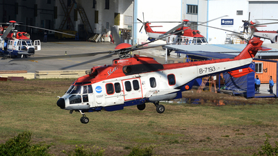 B-7193 - Eurocopter EC 225LP Super Puma II+ - China Offshore Helicopter Service Corporation (COHC)
