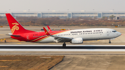 A picture of B1711 - Boeing 73787L - Shenzhen Airlines - © Charlie-Aviationphotography