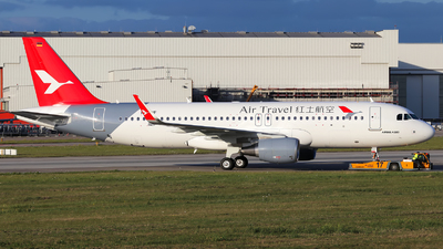 A picture of DAVVF - Airbus A320 - Airbus - © Lars Rohde