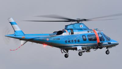 A picture of JA109M - AgustaWestland A109E Power - [11687] - © Atsushi Konno