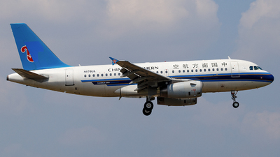 N878UA - Airbus A319-132 - China Southern Airlines