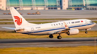 B-5296 - Boeing 737-79L - Air China