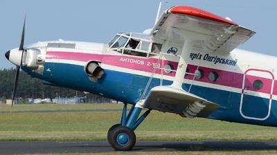 UR-EXB - Antonov An-2-100 - Motor Sich Airlines