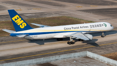 B-2835 - Boeing 757-236 - China Postal Airlines