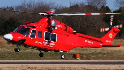 JA03FD - Agusta-Westland AW-139 - Japan - Saitama Prefecture