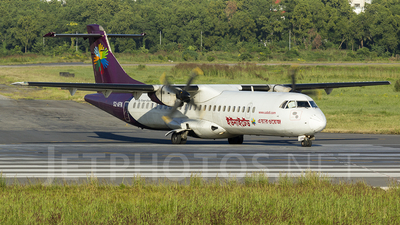 S2-AFN - ATR 72-212 - United Airways