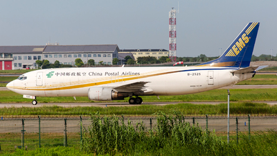 A picture of B2525 - Boeing 7374Q8(SF) - China Postal Airlines - © Konoha