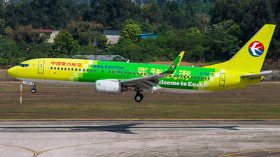 B-5475 - Boeing 737-89P - China Eastern Airlines