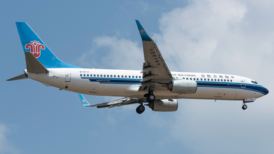A picture of B5717 - Boeing 73781B - China Southern Airlines - © xuhaoqing995